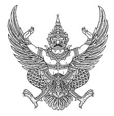 thaigaruda