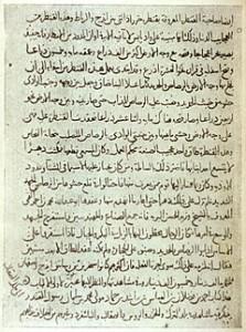 Ibn_Fadhlan_manuscript