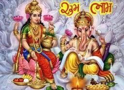 Laksmi és Ganésha a szerencse és jólét Istenei