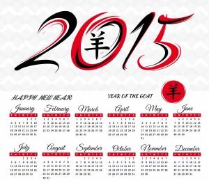 2015-Goat-Calendar-Chinese-Calligraphy